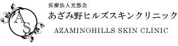 Clinica de piele Azamino Hills
