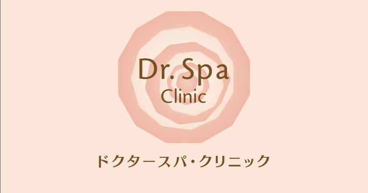 Clinica Doctor Spa
